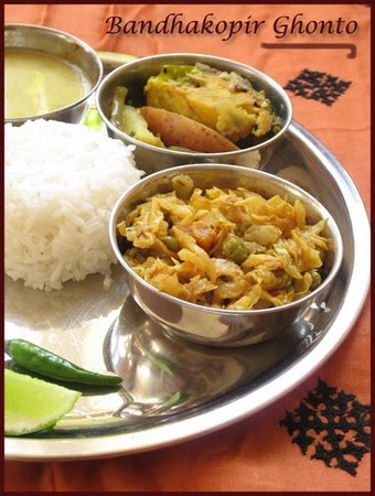 Bengali cuisine by sandeepa of bong mom cookbook indian food since sailaja has asked me to write a guest post on bengali cuisine for her blog i have been in deep thought given that she made a polite request some forumfinder Image collections