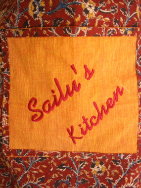 logo-sailus-kitchen-blog