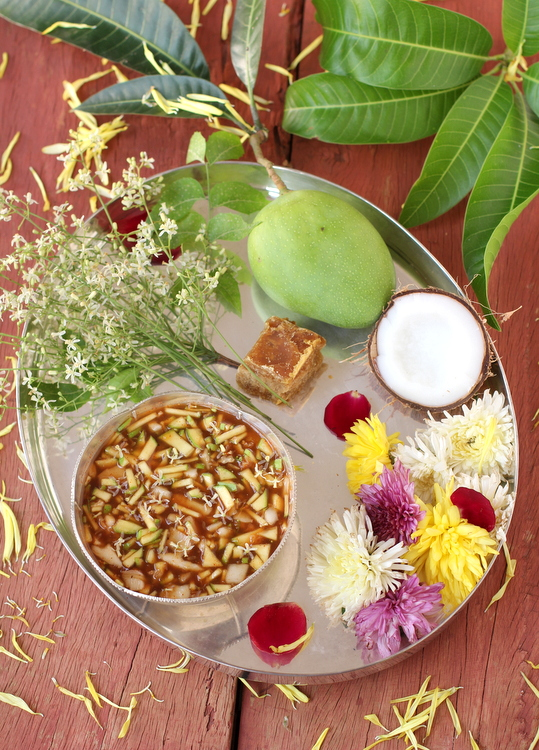 ugadi greetings